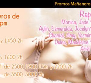 Promo2